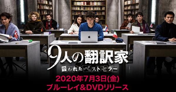 antix 16 日本 語 版