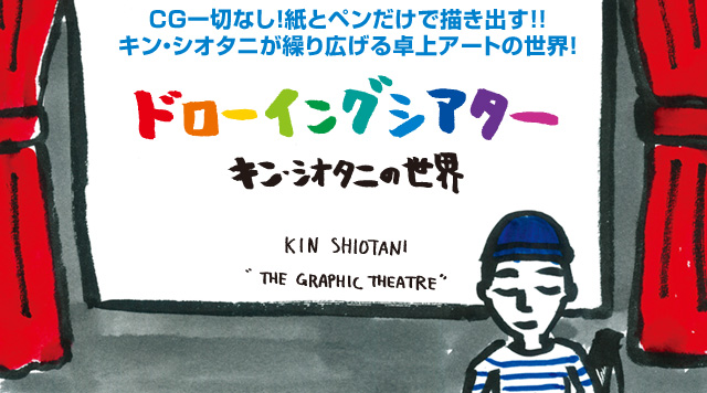 キン・シオタニの画像 p1_15