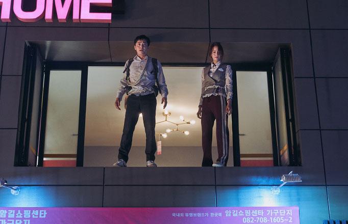 exit 韓国 映画