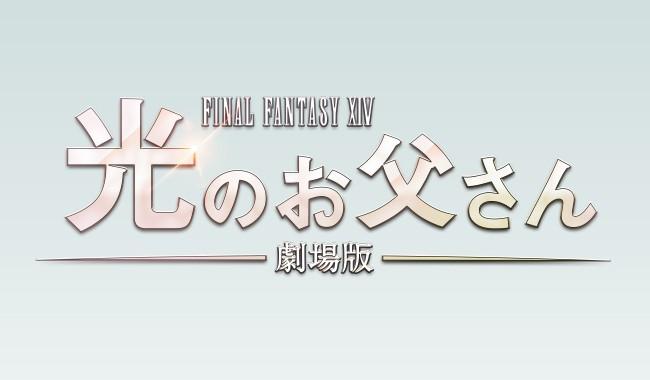 9dd1e736f4 ニュース一覧 映画情報満載 GAGA☆ポータルサイト│ギャガ株式会社 ...