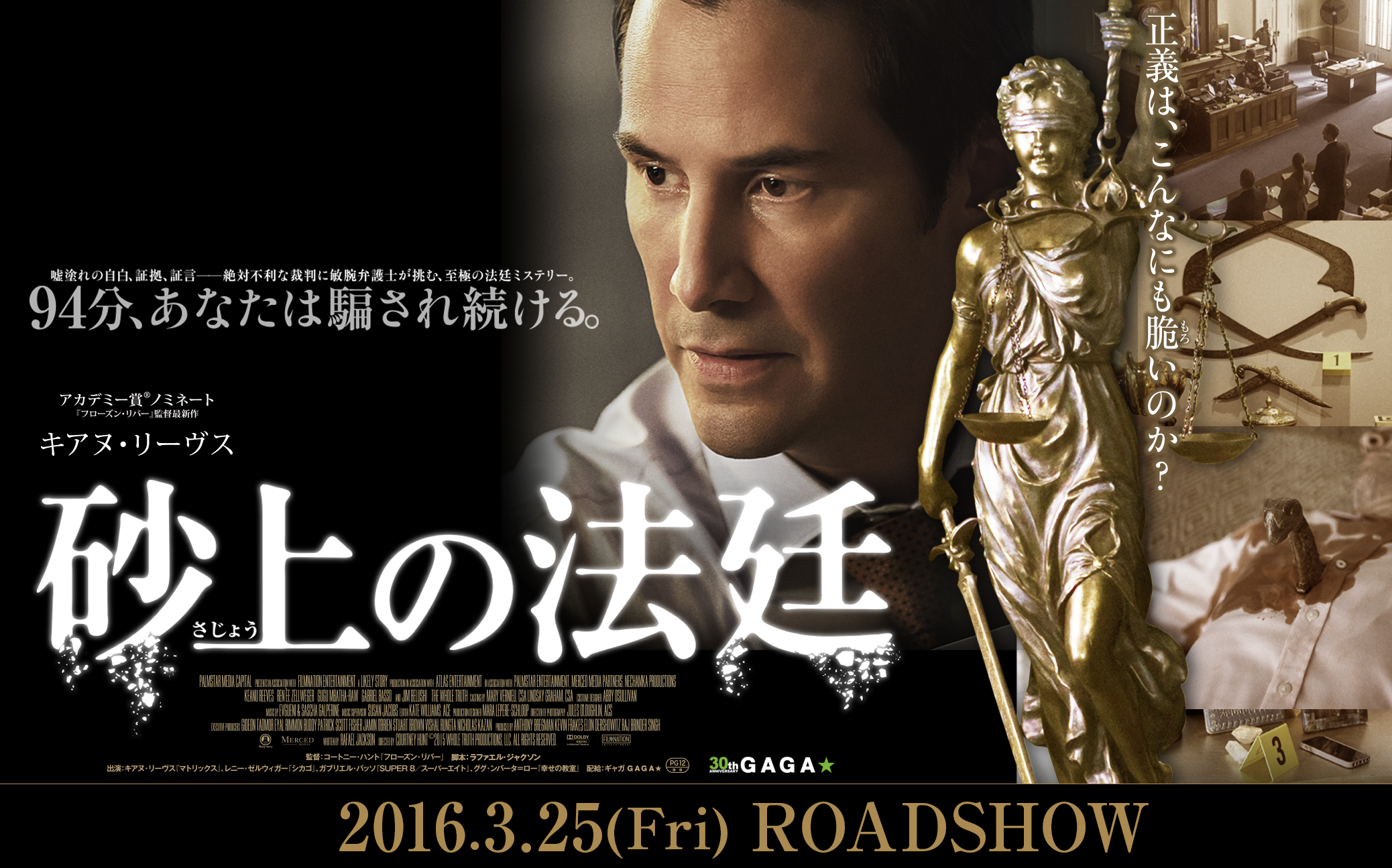 https://gaga.ne.jp/sajou/images/main_pc03.png
